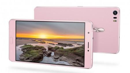 Цена на ASUS Zenfone 3 Ultra ZU680KL Dual SIM