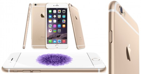 Цена Apple iPhone 6 + Plus 64GB