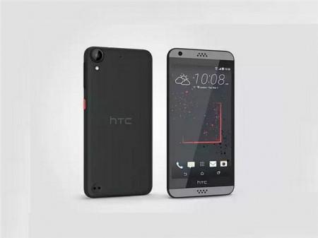 Цена HTC Desire 630 Dual SIM