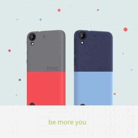 Калъф за HTC Desire 630 Original Case
