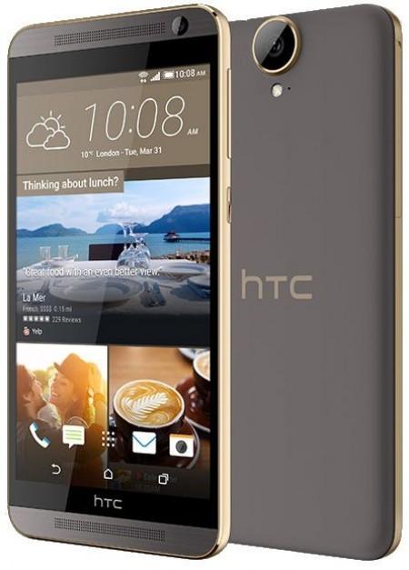 Цена на HTC One E9 Dual SIM