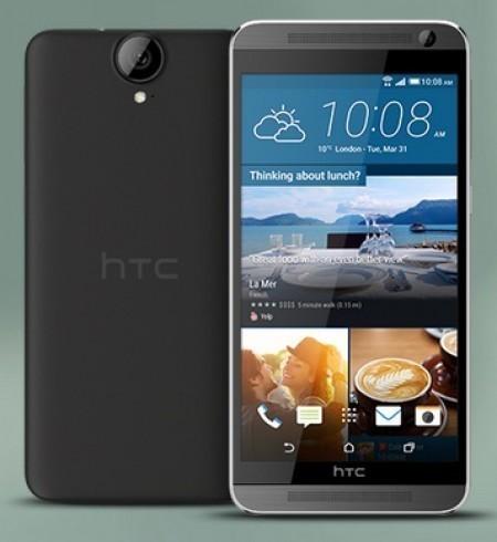 Цена HTC One E9 Dual SIM