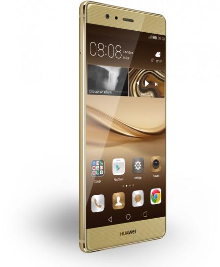 Цена на Huawei P9 + Plus Dual SIM