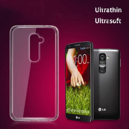 Калъф за LG G2 Mini Ultra Slim