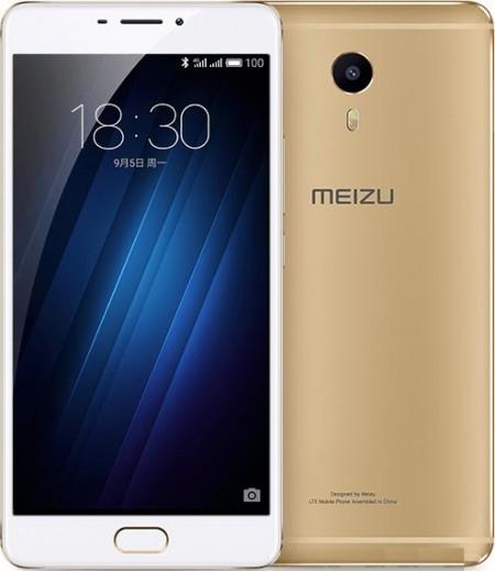 Цена на Meizu M3 Max S685 Dual SIM