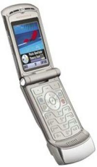 GSM Motorola V3 RAZR
