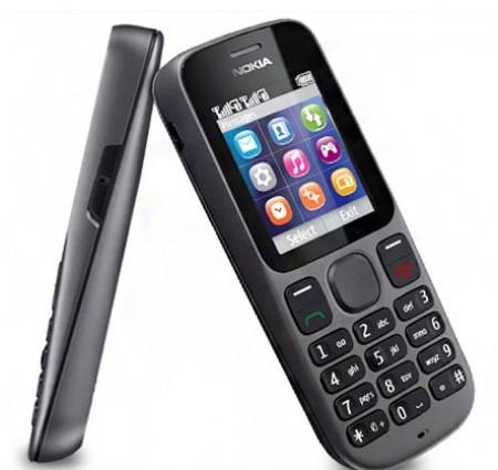 Цена на Nokia 101 Dual SIM
