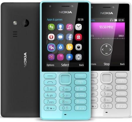 Смартфон Nokia 216