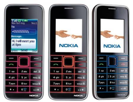 GSM втора употреба Nokia 3500 Classic