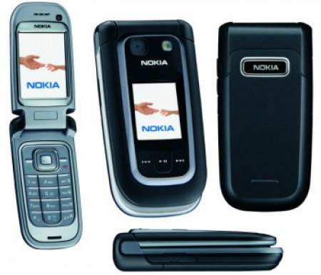 GSM втора употреба Nokia 6267