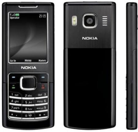 GSM втора употреба Nokia 6500 Classic
