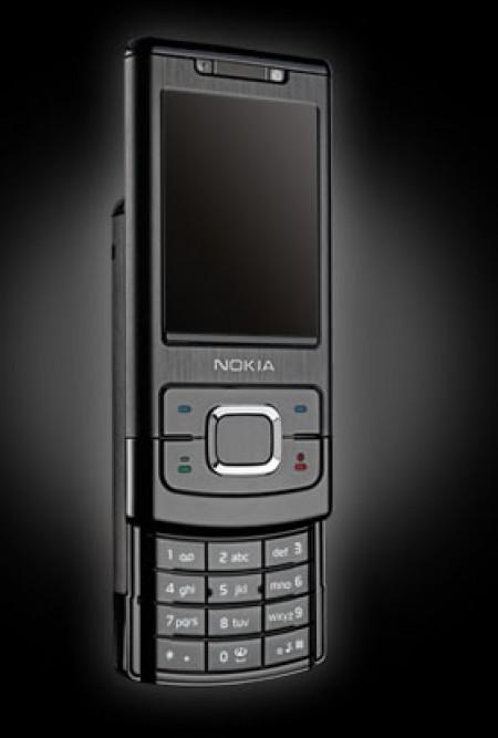 Снимки на Nokia 6500 Slide