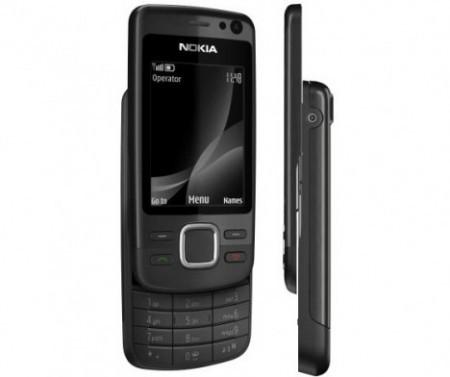 GSM втора употреба Nokia 6600i Slide