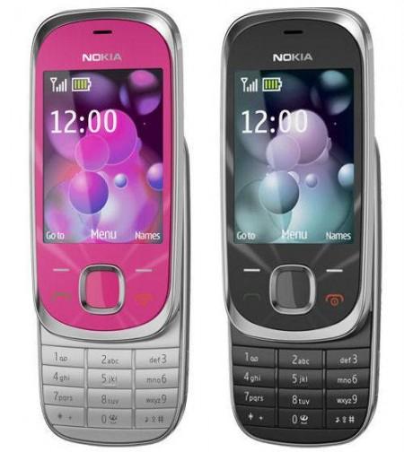 GSM втора употреба Nokia 7230