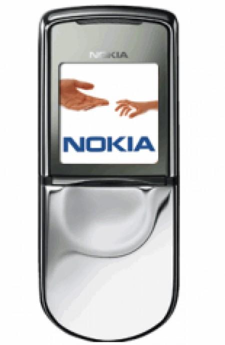 Цена Nokia 8800 Sirocco