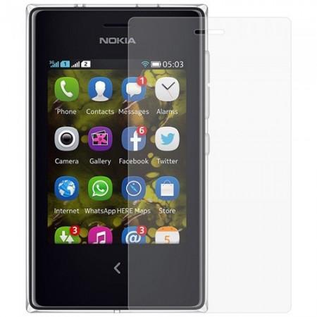 Протектор за Nokia Asha 503