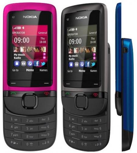 Цена на Nokia C2-05