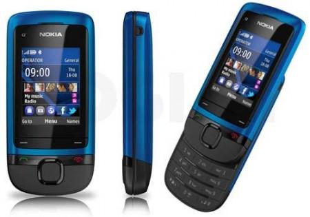 Цена Nokia C2-05