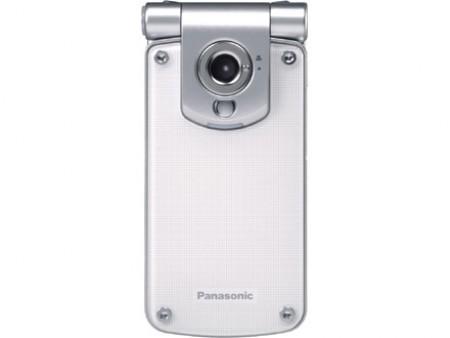 GSM Panasonic VS3