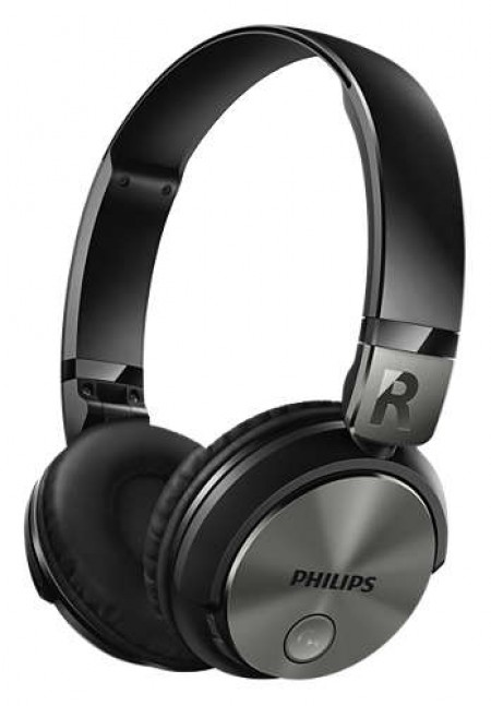 Слушалки Philips SHB3185