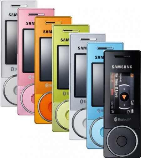 GSM втора употреба SAMSUNG X830