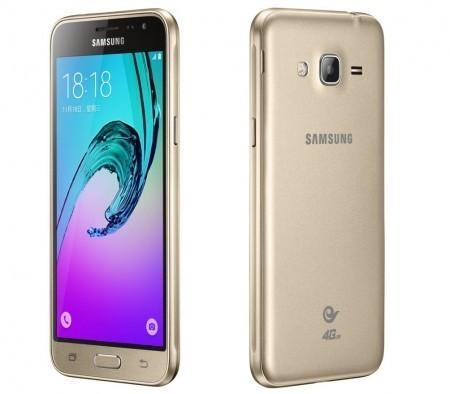 Цена на Samsung Galaxy J3 J320 Dual SIM