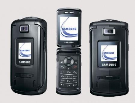GSM втора употреба Samsung Z540