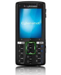 GSM Sony Ericsson K850