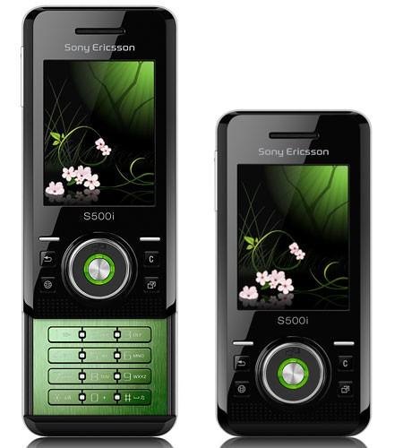 GSM втора употреба Sony Ericsson S500