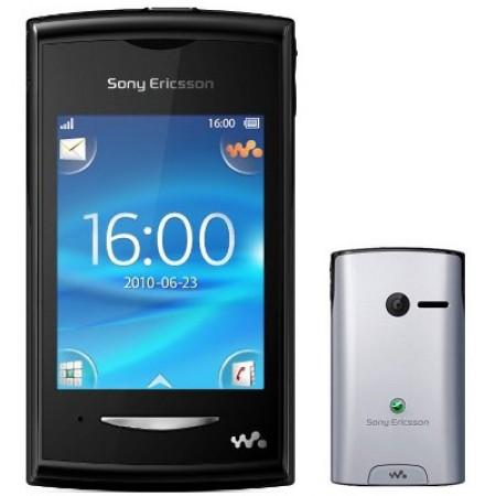 Цена на Sony Ericsson W150i Yendo