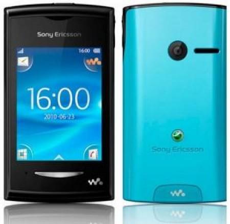 Цена Sony Ericsson W150i Yendo