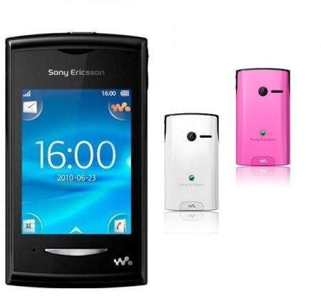 Sony Ericsson W150i Yendo Снимки