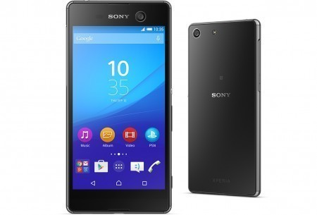 Смартфон Sony Xperia M5 E5663 Dual SIM