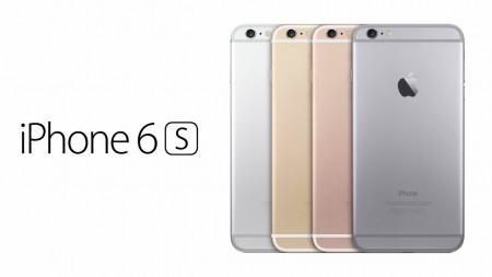 Снимка на Apple iPhone 6s + Plus 128GB