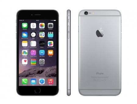 Цена Apple iPhone 6s + Plus 64GB