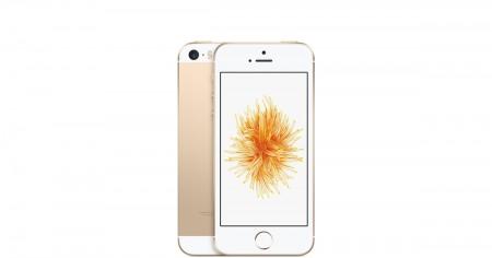 Цена на Apple iPhone SE 64GB