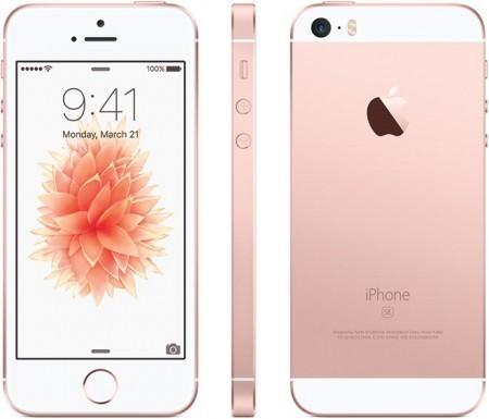 Цена Apple iPhone SE 64GB