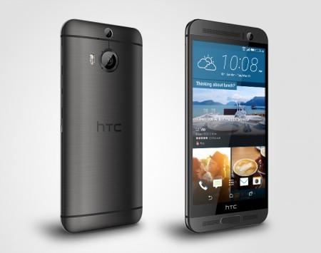 Смартфон HTC One M9+ Plus Supreme Camera Edition