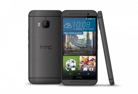 Смартфон HTC One M9 Prime Camera