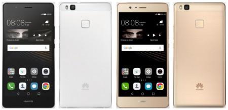 Цена на Huawei P9 Lite