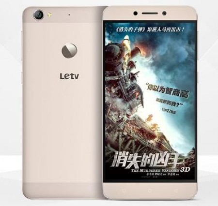 Смартфон LeEco One S 1S X500 Dual SIM
