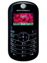 GSM Motorola C139