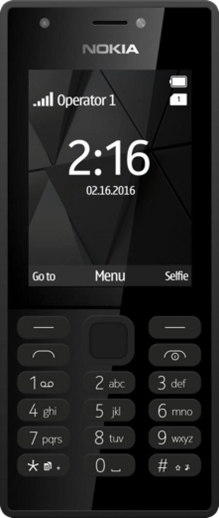 GSM Nokia 216 Dual SIM