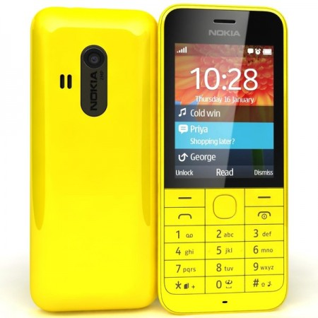 Смартфон Nokia 220 Dual SIM
