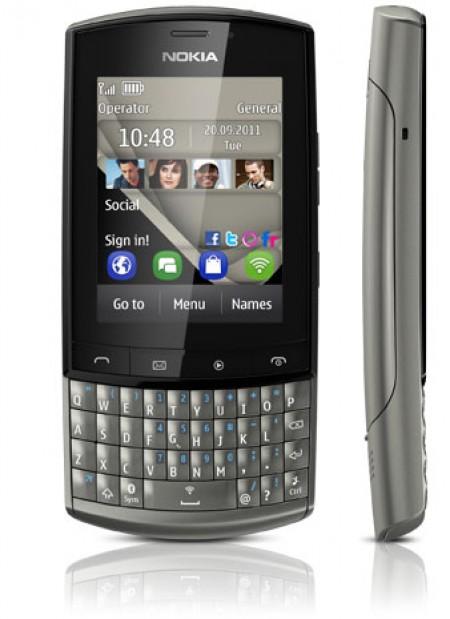 Цена Nokia Asha 303