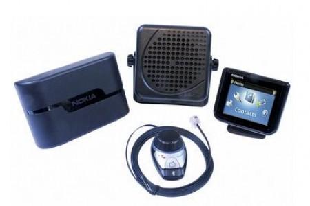 CAR KIT Nokia CK-15W Bluetooth с дисплей