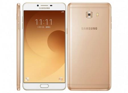 Смартфон Samsung Galaxy C9 Pro Dual
