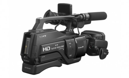 Професионална видеокамера Sony HXR MC2500