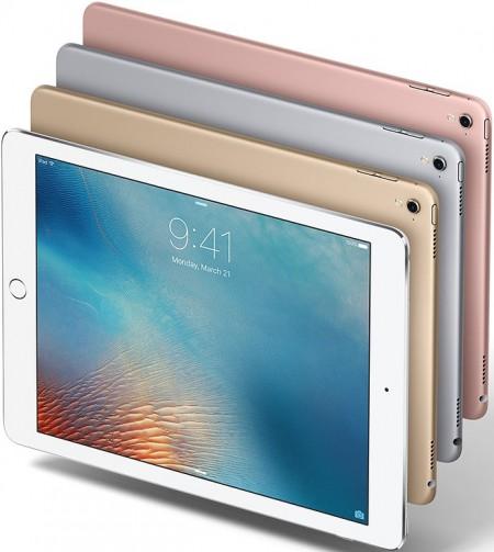 Таблет Apple iPad Pro 9.7  Wi-Fi +4G 32GB Cellular