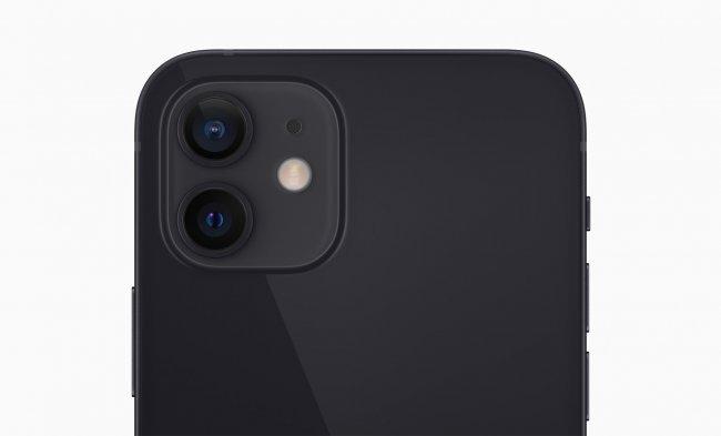 Apple iPhone 12 DUAL